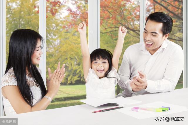 对孩子鼓励的话,激励孩子积极向上的语句