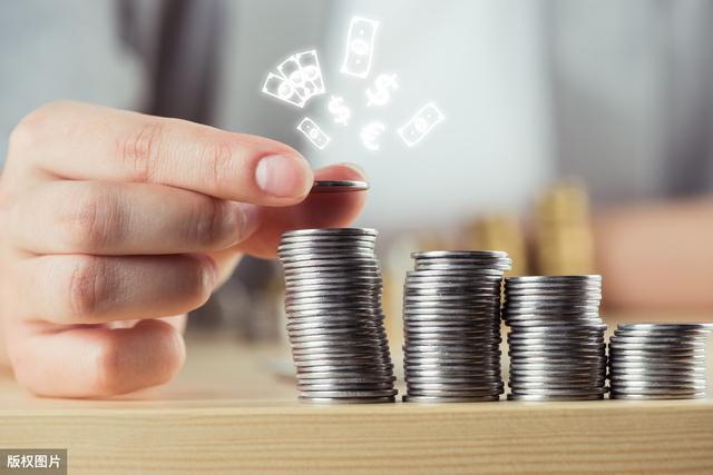 投资管理,投资定律18条,这些入门知识点你知道多少?