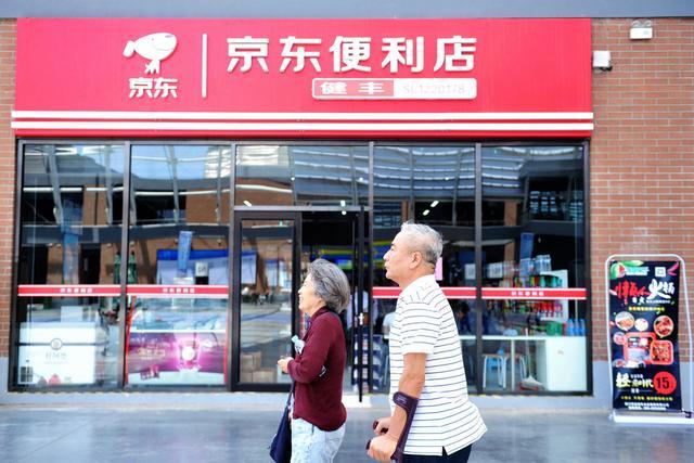 可的超市加盟条件,京东便利店开店流程及加盟条件