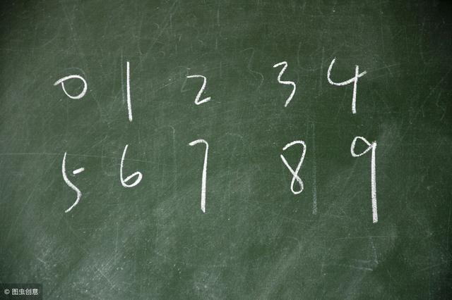 《小数乘小数》教学设计
