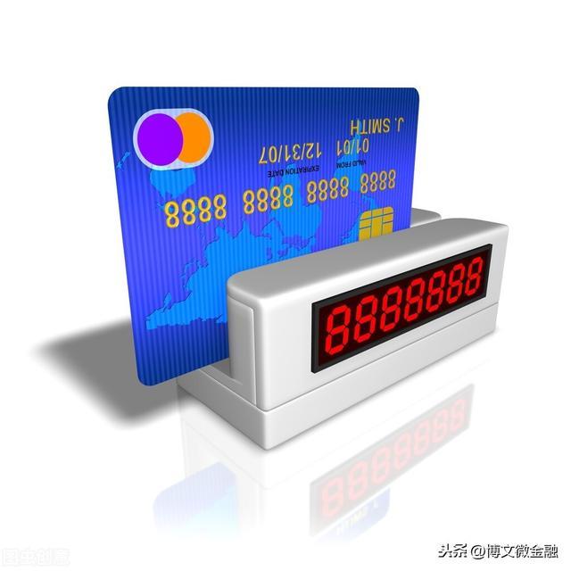 假如储蓄卡没有身旁,怎样才能了解信用卡卡号?