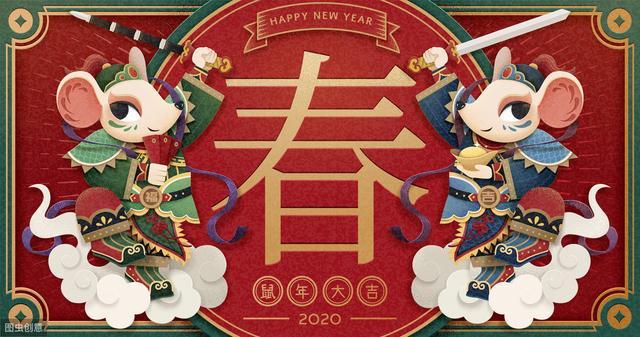 中国传统节日有哪些,中国六大传统节日