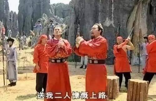 王守仁简介,王阳明:被称为千古第一完人,你可知道他到底有多牛?