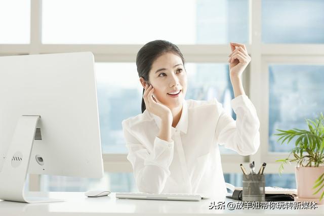 一对一营销,微信营销:如何一对一私聊客户,简单沟通,快乐成交!