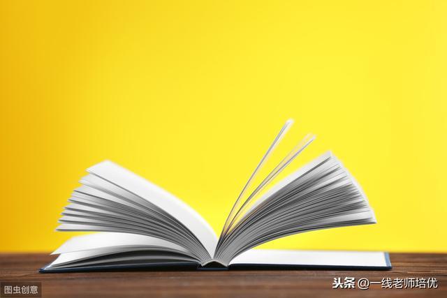 带秋字的成语,部编版三年级上册期中知识要点归纳,可打印(1)