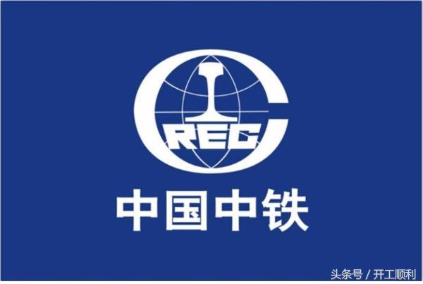 中国中铁股票,中国中铁和中国铁建,区别在哪里?