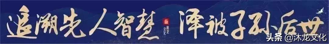 """姓吕的名人,寻根问祖——百家姓之""""吕""""姓"""