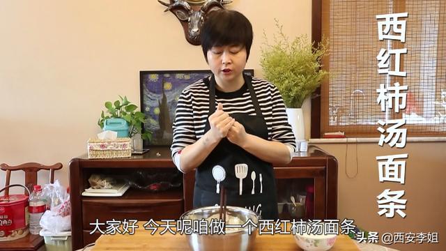 汤面条的做法,陕西人爱吃面,这个汤面条吃着暖和,做法简单,比吃泡馍都过瘾!