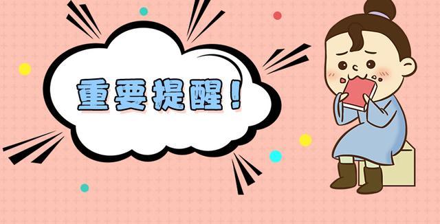 农信社成绩查询,2020湖南农村信用社考试成绩查询入口_查分时间在何时?