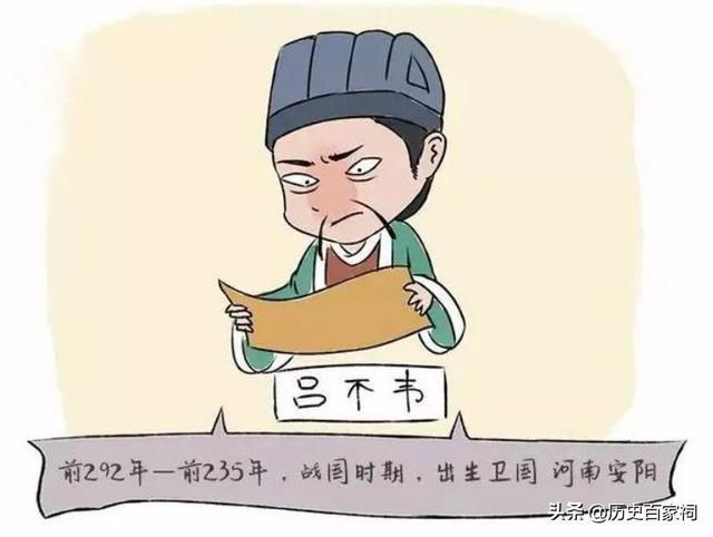 吕不韦简介,吕不韦:中华风投第一人,15年万倍,封涨停算什么?直接封王