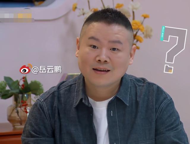 拒绝王菲好友申请,拒绝董明珠的饭局,岳云鹏到底是傻还是精?