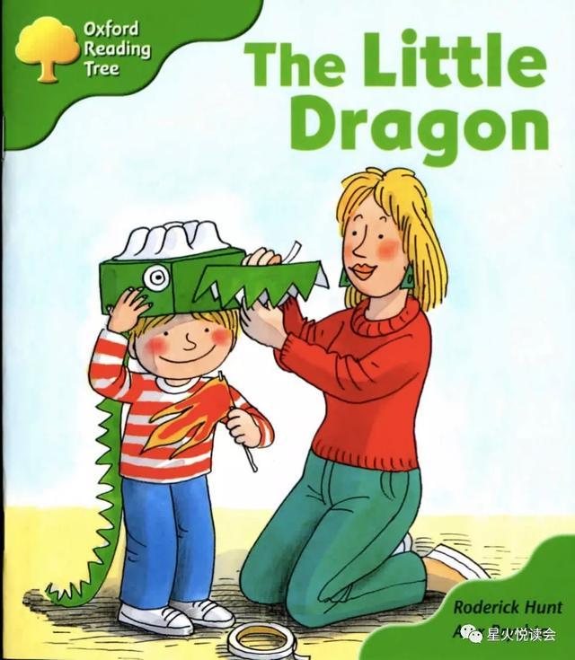 校园版-英文牛津树二阶The Little Dragon23