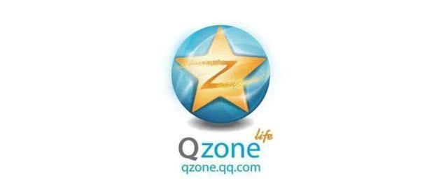 网页qq空间,90后们,你当年的QQ空间,有够炫酷吗?