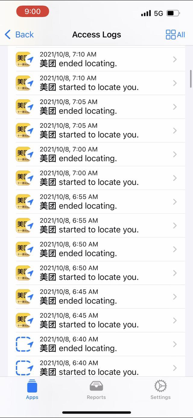 美团App被指连续24小时定位用户,爆料者:太恐怖了,每5分钟一次