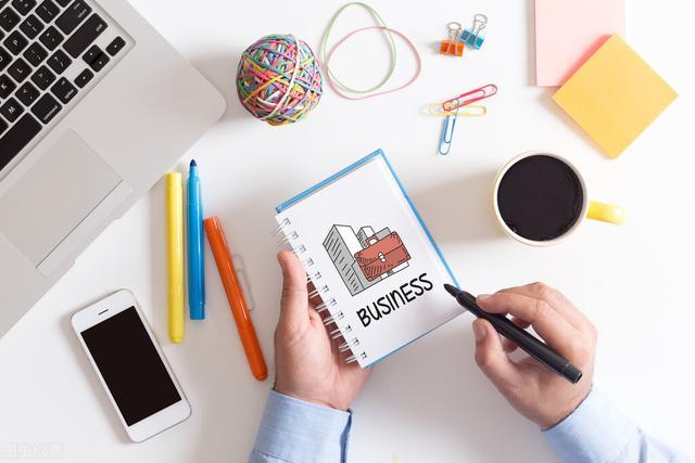 企业营销策略,14种行之有效的销售策略,可以提高产品的销售量