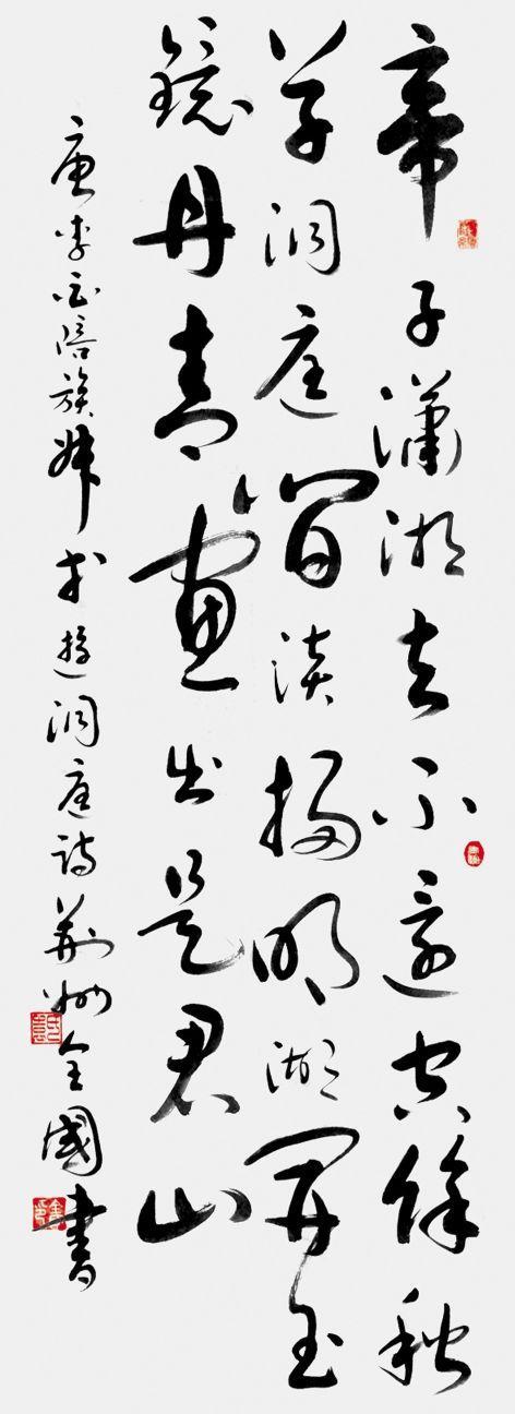 岳阳的诗,岳阳楼上对君山一一三首洞庭诗之比较阅读