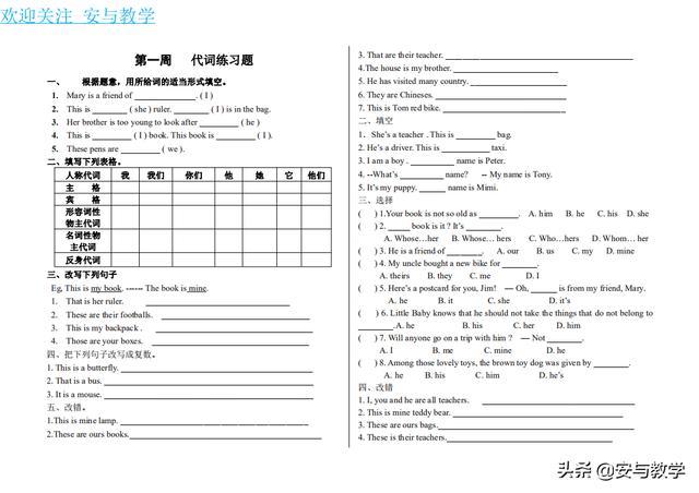 小学英语小升初六年级练习题