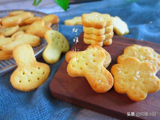 怎么做饼干,饼干别再买了,在家就能做,用最少的食材,做最简单的饼干!
