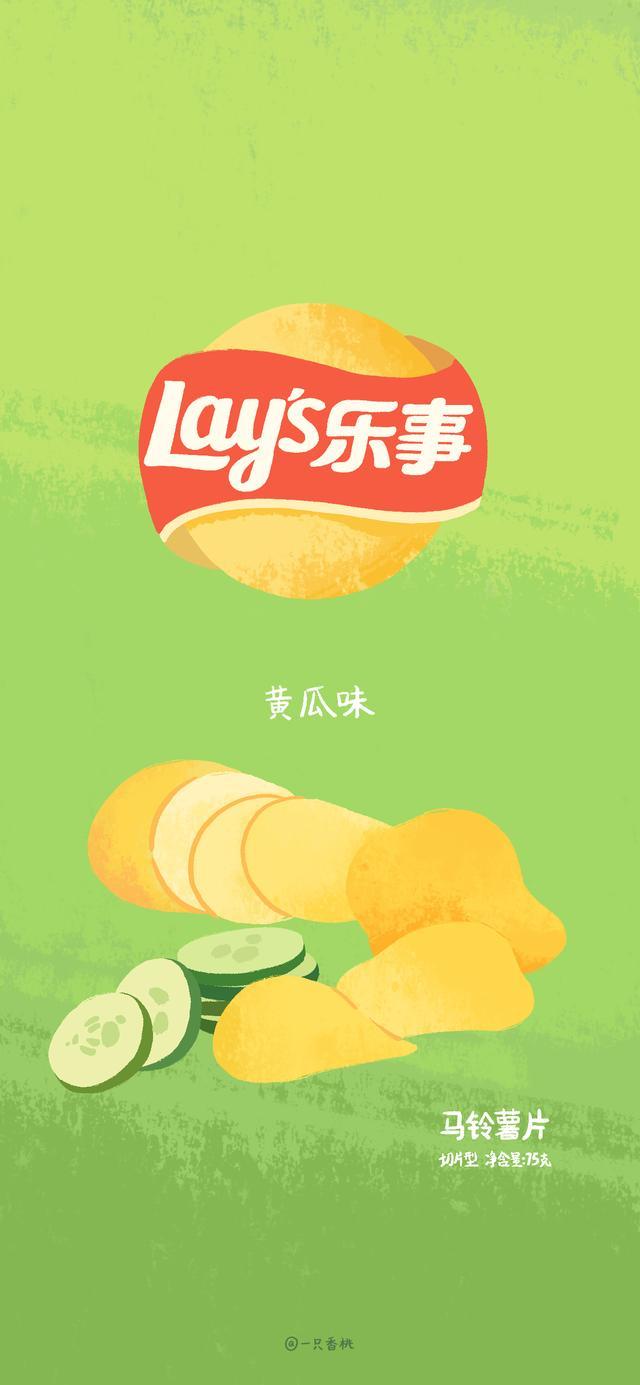 壁纸,屏幕瞬间变零食,又到了吃薯片的季节啦