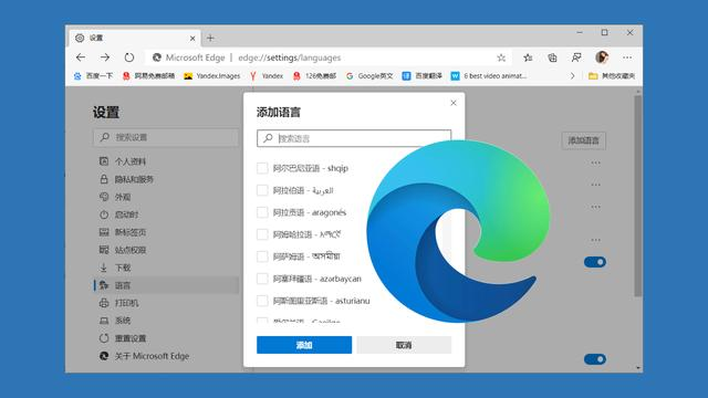 网页翻译浏览器,一键切换不同的语言版本,使用微软Edge浏览器就是这么简单