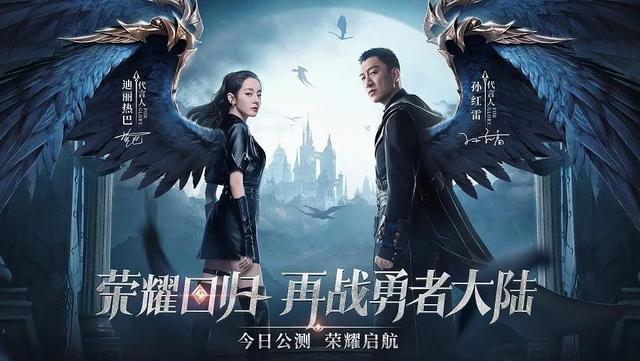 营销业,品质与营销合流,属于中国游戏业的大宣发3.0时代