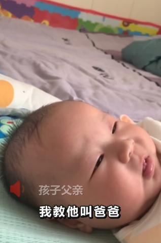 """大婴儿,2个月大宝宝开口""""说话""""乐坏爸妈,婴儿语言发展远比你想的要早"""