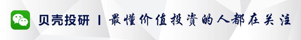 """向日葵股票,中药""""第一低估值股""""因林园上涨近20%,葵花药业值得期待吗?"""