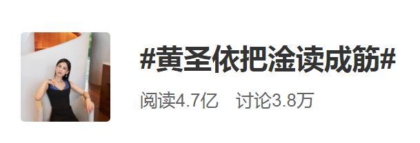 """有哪些音,黄圣依把淦读成筋登上热搜!原来汉字里也有""""双胞胎"""",你见过吗"""
