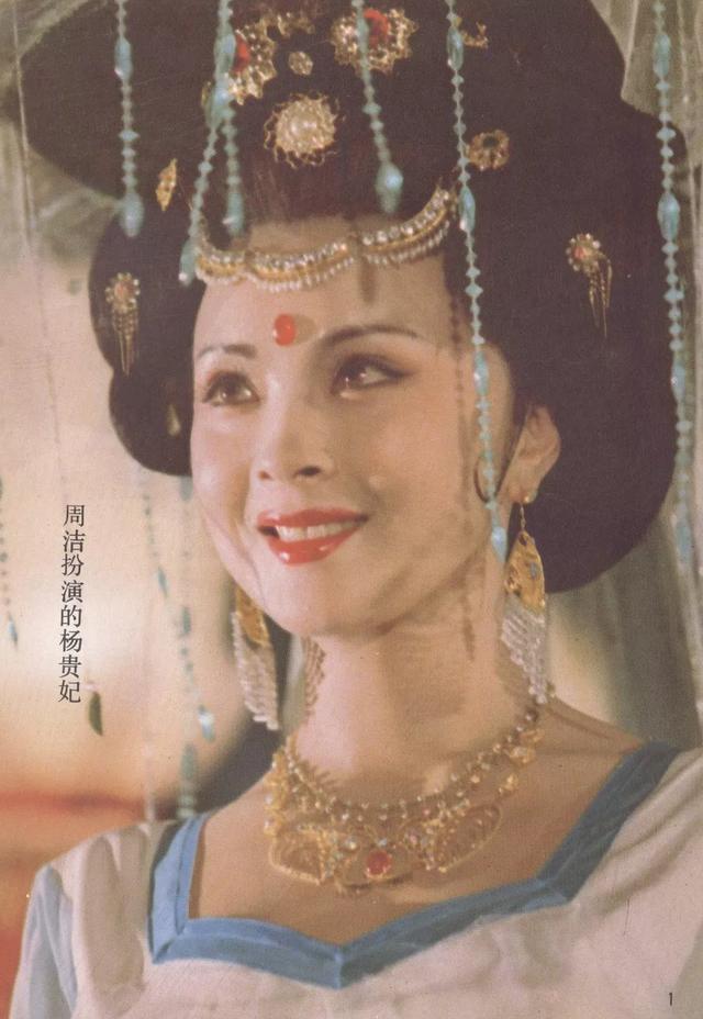 Vũ công nổi tiếng Zhou Jie qua đời được mệnh danh là