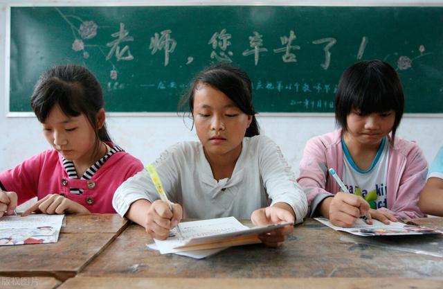 """基于""""教师巡课""""的小学英语教师专业学习共同体的探索"""