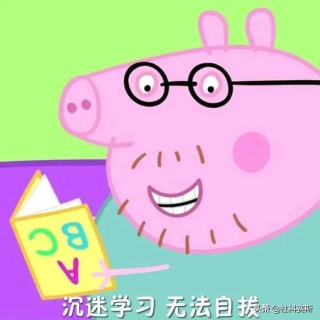 南京有哪些区,科普——考研人常说的一区二区到底是什么意思?