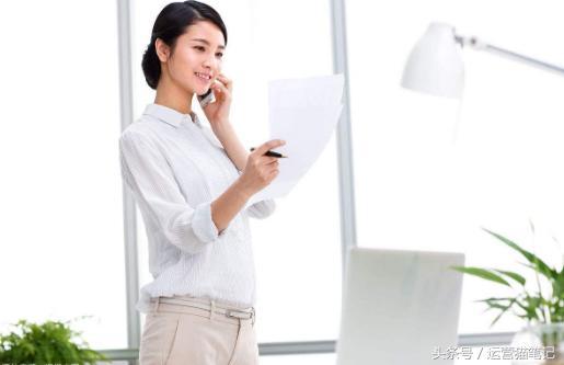电话营销开场白,一个好的电话营销/销售开场白,应该具备这几个方面