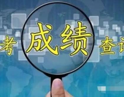 游泳成绩查询,重庆市2018年体育专业考试成绩昨日放榜