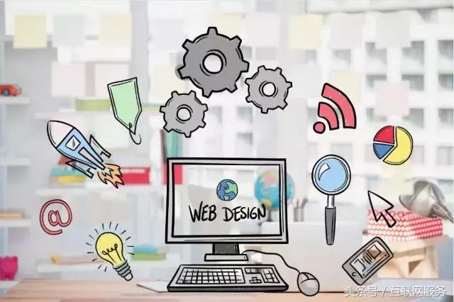 网页图,甲方公司自行出网页效果图,这样真的好吗?