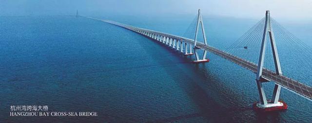 投资浙江,大手笔!5年投资2.95万亿,浙江谋划推进301个标志性、引领性重大项目
