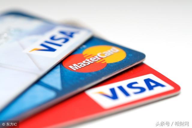 「信用卡」哪家银行信用卡的额度高?排名前五都在这了!