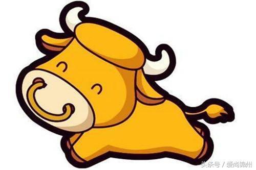 属相属牛,生肖风水百科「丑牛」,为属牛的朋友收藏!