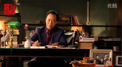 庞中华——毛笔书法写的非常了得!