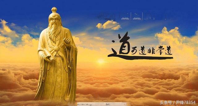 老子简介,解秘——玄学(七十四)道家代表人物 老子(壹)