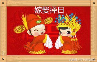 属马和属猪,中国古老生肖组合婚姻择日方法公开——详尽透彻,你一定会用到!
