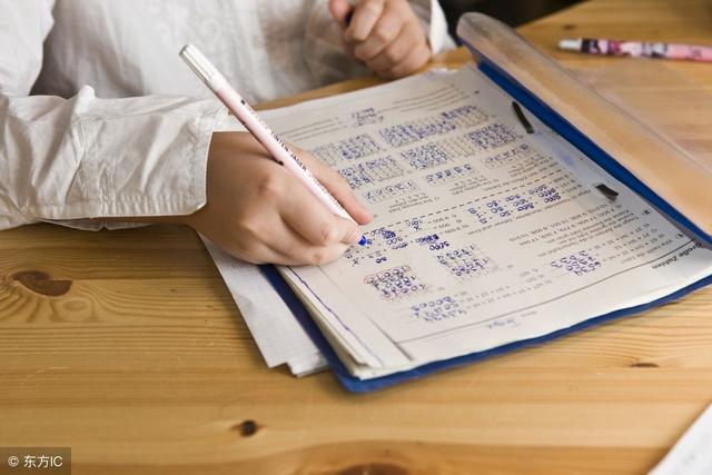 中考数学沪教版初中数学七年级一元二次方程专题训练