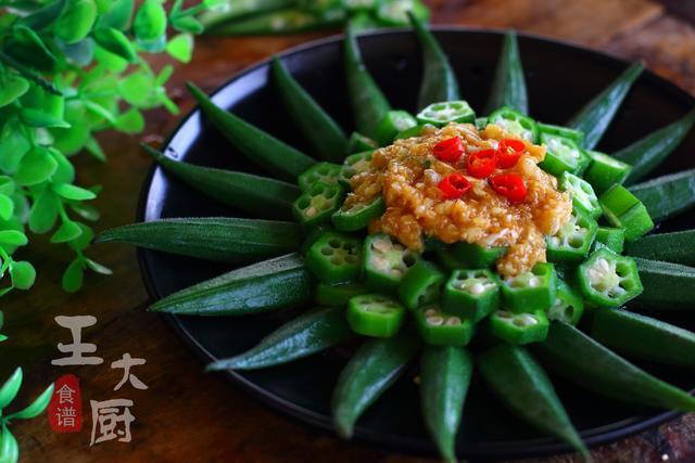 凉拌秋葵怎么做,凉拌秋葵的正确方法,这样做出来的秋葵才脆嫩,好吃又营养