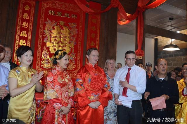 中国女孩与英国小伙的跨国恋,两人购买徽派老民居,办传统婚礼 全球新闻风头榜 第3张