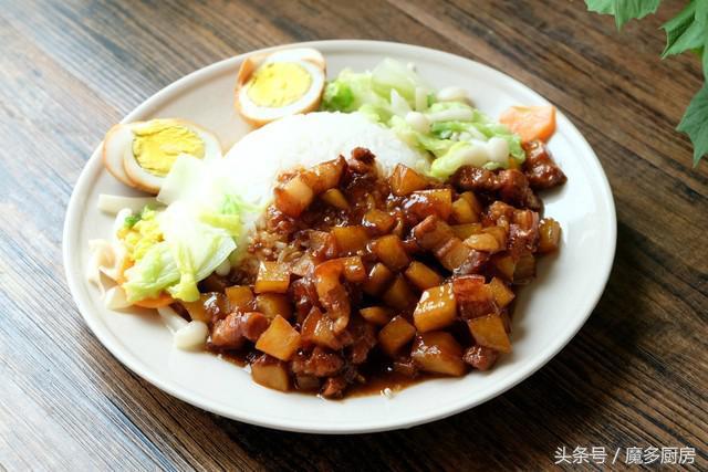 卤肉饭怎么做,家常版卤肉饭这样做,香喷喷特好吃,简单易学、美味可口!