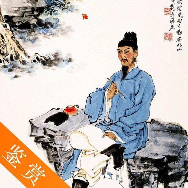 杜甫的诗被称为,小议:杜甫为什么被尊为诗圣?
