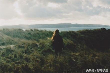 决定放弃一个人的句子,准备放弃一个人的说说短语,句句扎心,送给心寒的你!
