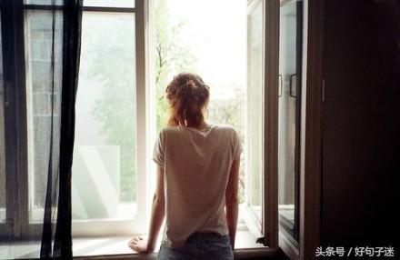 痛苦的句子,表达内心伤痛的句子,句句让人泪流满面!