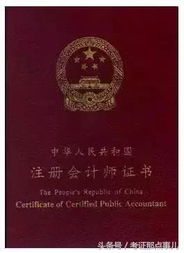 资格证书有哪些,中国值钱的14个资格证书,你考了吗?