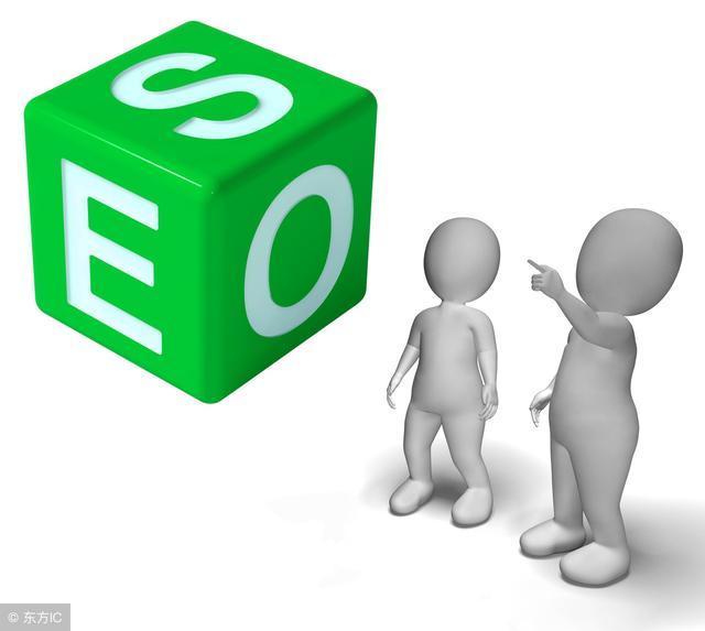 怎么做网站优化,网站优化的策略和技巧有哪些?