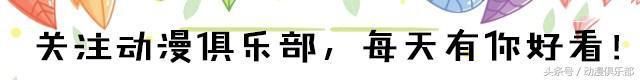 """纲手h漫画,火影忍者:最适合画""""本子""""的5个剧情,前三个最容易让人想污!"""
